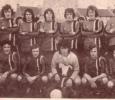 #147, Rose Restaurant Cup Final 1975-Park 6,Callinafercy 0